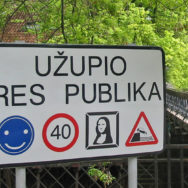 uzupio1
