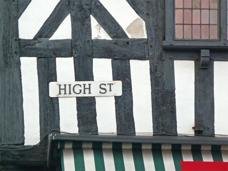 highstreet-glory1